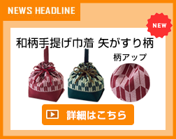 newsheadline