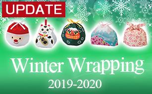 2019-2020冬のラッピングページはこちら