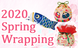 春のラッピング