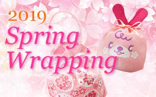 春のラッピングページ