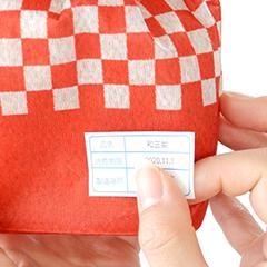 和柄手提げ巾着 FP シールが貼れます